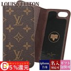 ルイヴィトン LOUIS VUITTON IPHONE7・フォリオ iphone7ケース スマホケース モノグラム・マロン M61905
