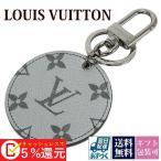 ショッピングVUITTON ルイヴィトン 新品 LOUIS VUITTON キーリング キーホルダー メンズ ポルトクレ・モノグラム シルバー M60699 ブランド