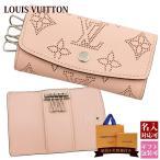 ショッピングVUITTON ルイヴィトン 新品 LOUIS VUITTON キーケース 4連 ミュルティクレ4 マヒナ マグノリア M64056 ブランド
