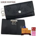 ショッピングVUITTON ルイヴィトン 新品 LOUIS VUITTON キーケース 4連 ミュルティクレ4 マヒナ ノワール M64054 ブランド