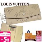 ショッピングVUITTON ルイヴィトン 新品 LOUIS VUITTON キーケース 4連 ミュルティクレ4 マヒナ ガレ M64055 ブランド