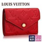 ショッピングルイヴィトン ルイヴィトン 新品 LOUIS VUITTON 財布 三つ折り財布 ポルトフォイユ・ヴィクトリーヌ モノグラム・アンプラント スリーズ M64061 ブランド
