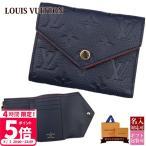 ショッピングルイ・ヴィトン ルイヴィトン 新品 LOUIS VUITTON 財布 三つ折り財布 ポルトフォイユ・ヴィクトリーヌ モノグラム・アンプラント マリーヌルージュ M64577 ブランド