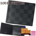 ルイヴィトン 新品 LOUIS VUITTON 財布 二つ折り財布 ポルトフォイユ・マルコ NM ダミエ・グラフィット N63336 ブランド