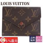 父の日 ルイヴィトン 新品 LOUIS VUITTON 財布 三つ折り財布 コンパクトポルトフォイユ・ヴィクトリーヌ モノグラム M62472 ブランド