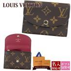 ショッピングルイヴィトン ルイヴィトン 新品 LOUIS VUITTON コインケース レディース ブランド 使いやすい コンパクト 小さい ファスナー 革 小銭入れ 財布 M41939 母の日 ブランド