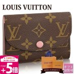 ルイヴィトン 新品 LOUIS VUITTON コインケース レディース ブランド 使いやすい コンパクト 小さい ファスナー 革 小銭入れ 財布 M62361 ブランド ミニ財布