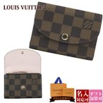 ショッピングヴィトン ルイヴィトン LOUIS VUITTON コインケース レディース ブランド 使いやすい コンパクト 小さい ファスナー 革 小銭入れ 財布 N64423 母の日
