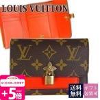 ルイヴィトン 新品 LOUIS VUITTON 財布 レディース 三つ折り ポルトフォイユ・フラワー コンパクト 鍵付き パドロック付き 南京錠付き フラワー M62567 ミニ財布