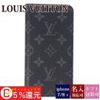 ルイヴィトン 新品 LOUIS VUITTO iphoneケース カバー アイフォン 手帳型 IPHONE 8 +・フォリオ(7+にも対応) モノグラム・エクリプス M62641