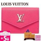 ルイヴィトン LOUIS VUITTON 財布 長財布 メンズ レディース モノグラムアンプラント ジッピー・ウォレット ローズプードル M64090