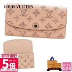 ショッピングヴィトン ルイヴィトン 財布 長財布 新品 レディース 二つ折り ポルトフォイユ・イリス 正規品 LOUISVUITTON M60145