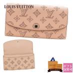 ルイヴィトン 財布 レディース 長財布 二つ折り ポルトフォイユ・イリス M60145 LOUIS VUITTON 新品