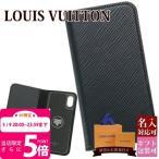 ルイヴィトン LOUIS VUITTON メンズ レディース iPhoneケース モノグラム IPHONE6・フォリオ モノグラム/ルージュ M61616 サマーセール ボーナス