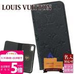 ショッピングVUITTON ルイヴィトン LOUIS VUITTON iPhoneカバー ケース スマホカバー ブルー 青 iPhone6plus iPhone6+ フォリオ モノグラム M61632