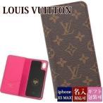 ルイヴィトン LOUIS VUITTON メンズ レディース iPhoneplusケース モノグラム IPHONE6・フォリオ モノグラム/ローズ M61634 サマーセール ボーナス