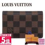 ルイヴィトン ヴィトン LOUIS VUITTON カードケース メンズ レディース 名刺入れ パスケース カード入れ ポケット・オーガナイザー ダミエ N63145