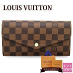 ショッピングVUITTON ルイヴィトン 新品 財布 長財布 レディース ポルトフォイユ サラ ダミエ N63209 ブランド