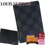 ルイヴィトン ルイ・ヴィトン LOUIS VUITTON カードケース メンズ 名刺入れ オーガナイザー・ドゥ・ポッシュ ダミエグラフィット N63143 サマーセール ボーナス