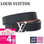 ルイヴィトン LOUIS VUITTON ブレスレット メンズ レディース LVイニシアル・ベルト ブラスレ・LV ノワールブラック サマーセール ボーナス