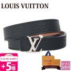 ルイヴィトン ブレスレット メンズ レディース アクセサリー LVイニシアル・ベルト ブラスレ・LV ノワール 黒 ブラック M6018E LOUIS VUITTON 新品