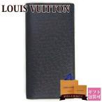 ルイヴィトン 新品 LOUIS VUITTON 財布 長財布 メンズ 二つ折り ポルトフォイユ・ブラザ タイガ ブラック 黒 ノワール M30501 ブランド