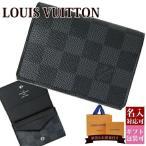 ルイヴィトン 新品 LOUIS VUITTON カードケース メンズ 名刺入れ アンヴェロップ・カルト ドゥ ヴィジット ダミエ・グラフィット N63338 ブランド