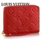 ショッピングVUITTON ルイヴィトン 新品 LOUIS VUITTON コインケース レディース 小銭入れ ジッピー・コイン パース モノグラムアンプラント スリーズ M60740 ブランド