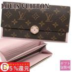 ルイヴィトン 新品 LOUIS VUITTON 財布 長財布 レディース 二つ折り ポルトフォイユ・フロール モノグラム・ローズ・バレリーヌ M64586 ブランド
