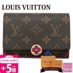 ショッピングヴィトン ルイヴィトン LOUIS VUITTON 財布 二つ折り財布 レディース ポルトフォイユ・フロール コンパクト モノグラム・フューシャ M64588 母の日