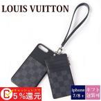 ショッピングルイ・ヴィトン ルイヴィトン 新品 LOUIS VUITTON iphoneケース プレイフォン 8+(7+にも対応) コインケース カードケース ダミエ・グラフィット N60075 ブランド