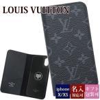 ルイヴィトン iphone X  XS ケース スマホケース モノグラム エクリプス 【LOUIS VUITTON ビトン 手帳型 iPhoneX テン 10 S 新品 正規品 ブランド セール】