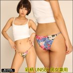 下着 ユニセックス ハーフバッグ メンズ レディース 男女兼用 下着 日本製 通販