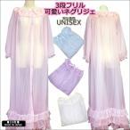ネグリジェ 通販 前開 2重 シースルー 大きいサイズ 男女兼用 ナイトドレス 日本製