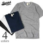 【セール20%OFF】バーンズ Tシャツ BARNS 吊り編み天竺VネックポケットTシャツ BR-1101