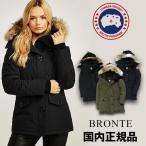 カナダグース ブロンテ レディース CANADA GOOSE BRONTE 日本正規品 ダウン ジャケット コート (クーポン対象外)