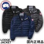 カナダグース ロッジダウンジャケット CANADA GOOSE LODGE DOWN JACKET 日本正規品 ダウン ジャケット メンズ (当店発行クーポン対象外)