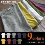 エントリーエスジー ENTRY SG エントリーSG Tシャツ エクセレントウィーブ EXCELLENT WEAVE 無地 【1枚までメール便可能】
