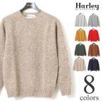 【セール20%OFF】Harley of Scotland ハーレーオブスコットランド 当店別注 シェットランド セーター ニット
