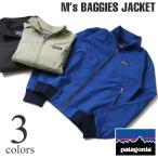 ショッピングpatagonia パタゴニア バギーズジャケット メンズ Patagonia M's Baggies Jacket 28151