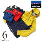 ショッピングパタゴニア パタゴニア Patagonia トレントシェルジャケット メンズ Men's Torrentshell Jacket マウンテンパーカー 83802 国内正規品