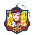 【花丸】 ラブライブ!サンシャイン!! アクリルストラップ Vol.7
