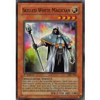 【プレイ用】遊戯王 MFC-064 熟練の白魔導師 Skilled White Magician(英語版 1st Edition スーパーレア)【中古】
