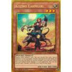 遊戯王 PGL3-EN024 Kozmo-ドロッセル(英語版 1st Edition ゴールドシークレットレア)【新品】