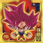 【W14-01 孫悟空 (SR スーパーレア)】 ドラゴンボール超戦士シールウエハースZ 14弾