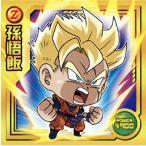 【W14-07 孫悟飯 (SR スーパーレア)】 ドラゴンボール超戦士シールウエハースZ 14弾