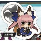 【キャスター/玉藻の前】 Fate/EXTELLA ダイカットボードバッジ (玉藻の前陣営Ver.)