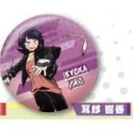 【耳郎響香】 僕のヒーローアカデミア ACTION!トレーディング缶バッジ
