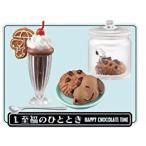 【1.至福のひととき】ピーナッツ SNOOPY'S CHOCOLATE CAFE