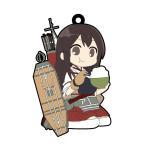 【赤城】艦隊これくしょん 艦これ トレーディングラバーストラップ